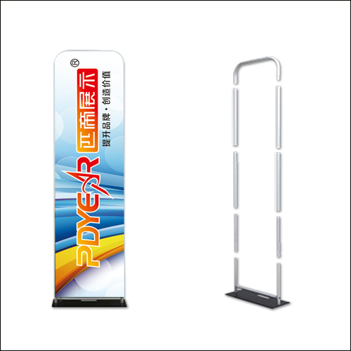 KZ-PT-Stand Ez Tube Banners
