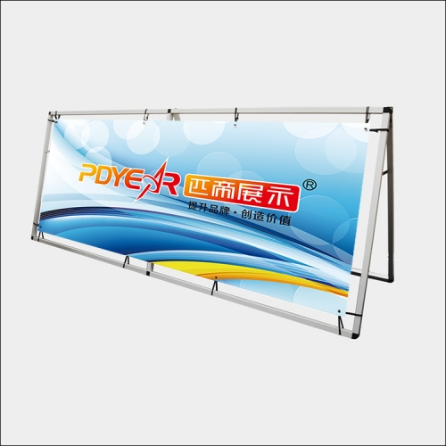 Outdoor advertising trade show A-Sign &A Frame & A BANNERS