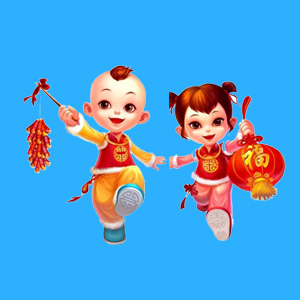 2020-Chinese New Year Holiday